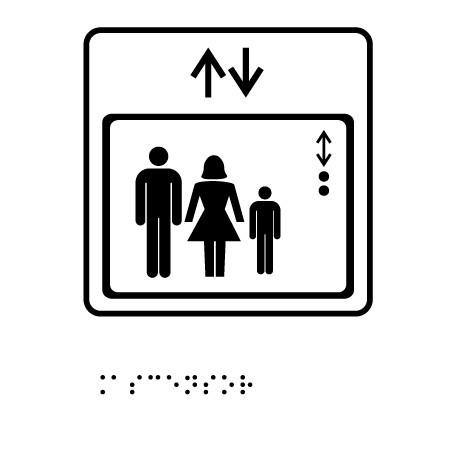Ascensor - Con escritura Braille